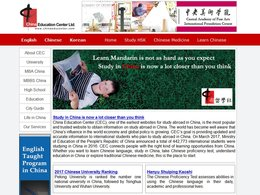 Screenshot Homepage chinaeducenter.com/en/